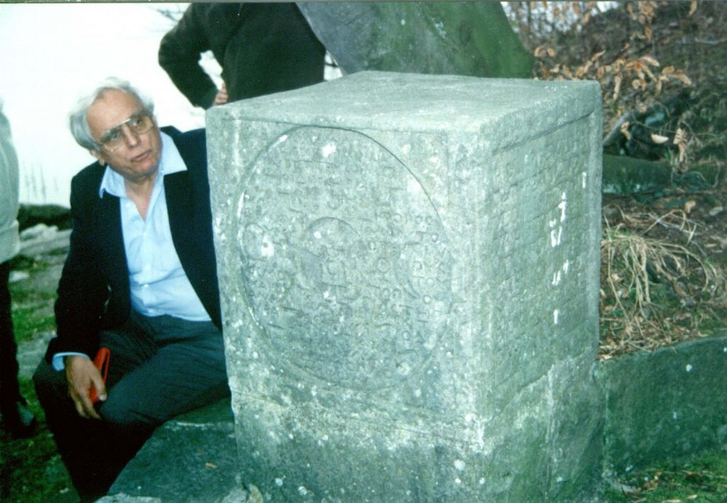 Dieter Baumann Bollingen