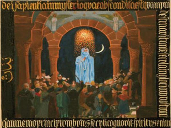 """C.G.Jung e il suo rapporto con la """"RELIGIONE""""."""