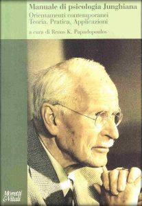 Libri psicologia junghiana